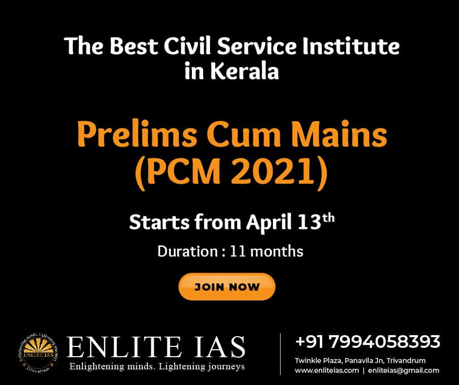 best-civil-service-coaching-in-trivandrum