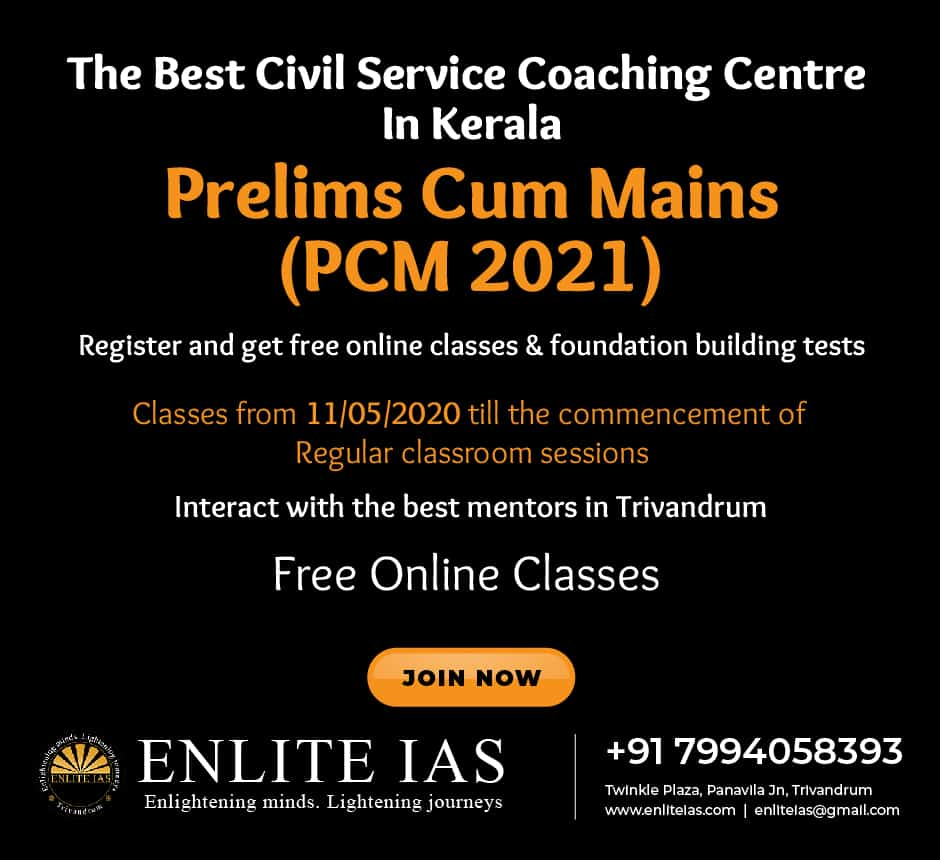 best civil service coaching in trivandrum