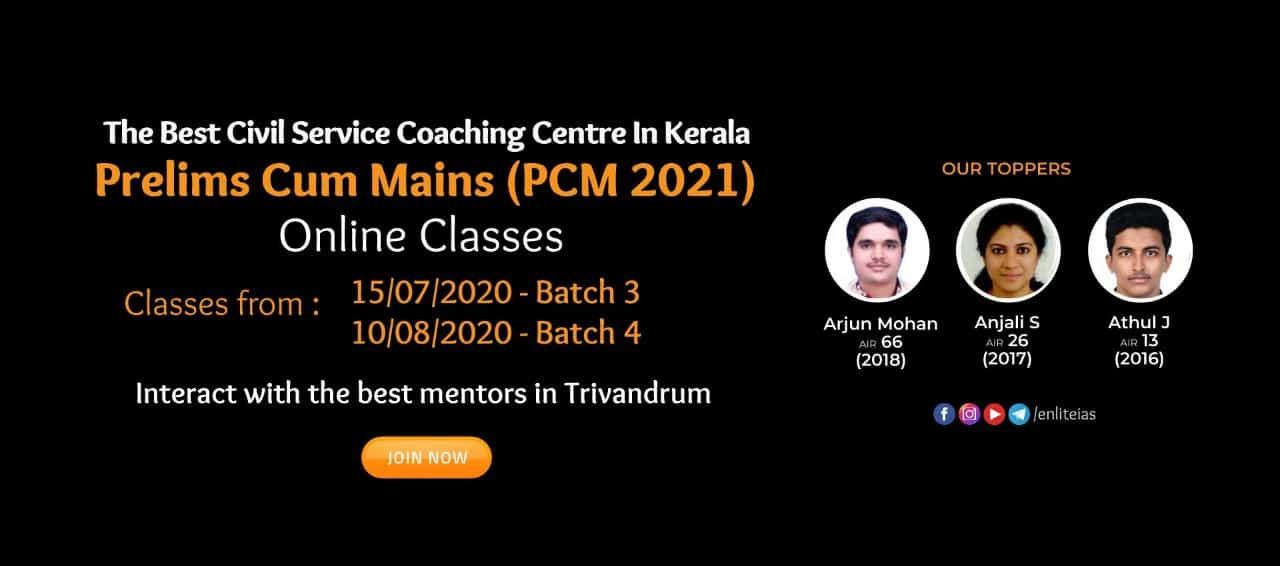 IAS Coaching in Trivandrum