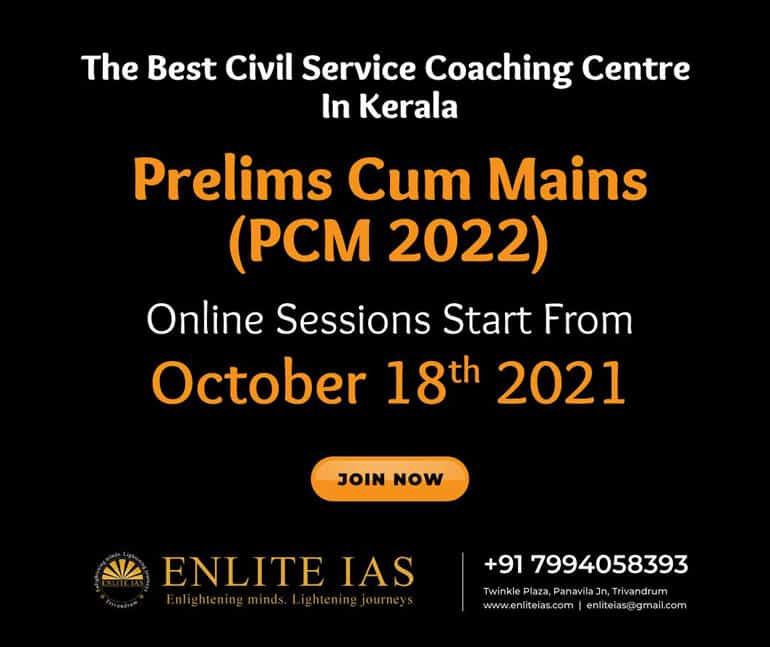 best civil service coaching in trivandrum
